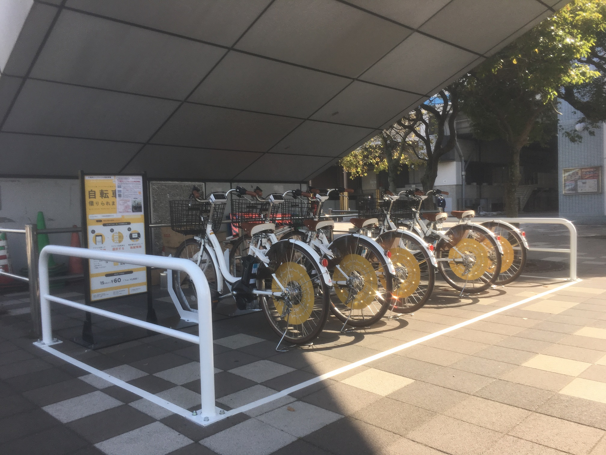 JR海浜幕張駅北口(2) (HELLO CYCLING ポート) image